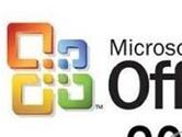 Office2010和2003哪个好用 Office2003和2010的区别