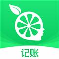 柠檬云记账 V4.8.1 安卓版