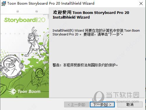 Storyboard中文破解版