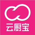 云厨宝 V2.1.8 安卓版