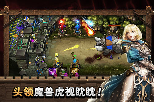 城堡英雄 V1.0.1 安卓版截图4