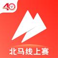 马拉马拉 V4.7.5 安卓版