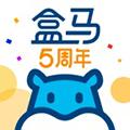 盒马生鲜 V5.6.0 安卓最新版