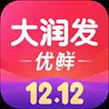 大润发优鲜 V1.4.8 安卓官方版