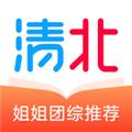 清北网校电脑版客户端 V2.3.4 官方PC版