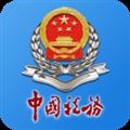 内蒙古税务 V3.1.2 安卓版