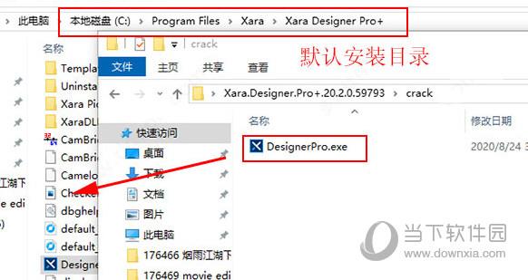 Xara Designer Pro21中文破解版