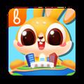 兔小萌世界 V1.0.0 安卓版