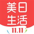 美日生活 V3.2.1 安卓版