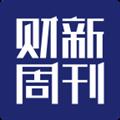 财新周刊 V4.0.8 安卓版