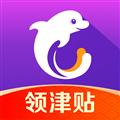 携程企业商旅 V7.80.0 安卓版