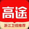高途课堂手机版 V4.12.10 安卓最新版