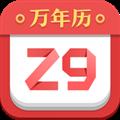 诸葛万年历 V4.5 安卓版