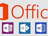 Office2019和2016哪个好用 Office2016与2019区别大吗