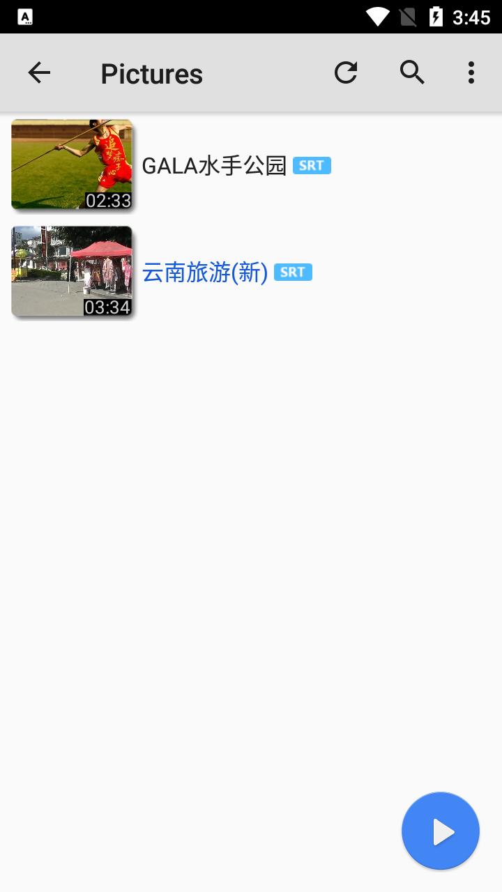 MX播放器专业版 V1.39.13 安卓中文版截图4