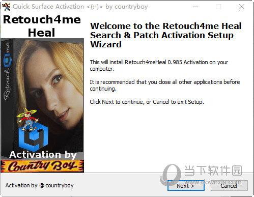 Retouch4me Heal破解版