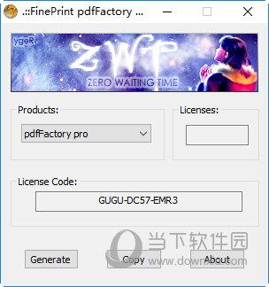 PdfFactory Pro虚拟打印机注册机
