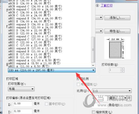 AutoCAD2021如何输出PDF