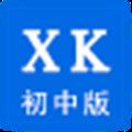 信考中学信息技术考试练习系统 V21.1.0.1011 新疆初中版