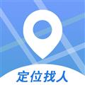 识位手机定位 V1.0.0 安卓版