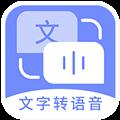 配音社 V1.0.0 安卓版
