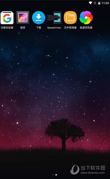 夜神模拟器国际版下载