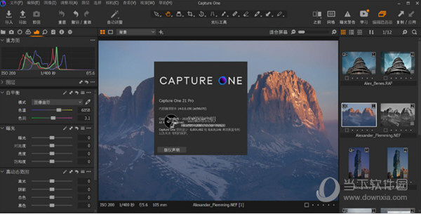 Capture One Pro 21破解版