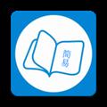 简易笔记 V1.0.0 安卓版