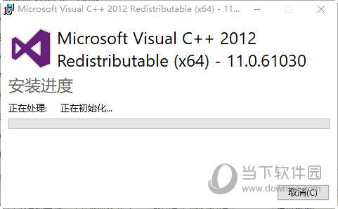 Visual C++运行库合集包轻量版