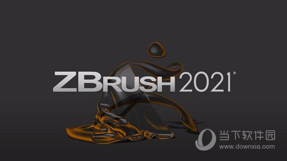 ZBrush2021注册机下载
