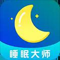 睡眠大师 V3.3.7 安卓版
