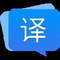 福昕翻译大师 V1.1.1206.290 官方版