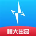 星络充电通 V1.3.1 安卓版