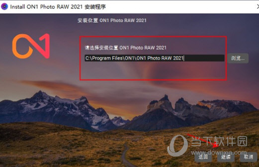 ON1 Photo RAW 2021中文版