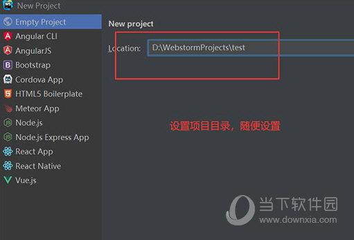 Webstorm2021永久激活补丁