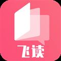 飞快读书 V1.0.18 安卓版