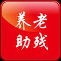 北京通e个人 V3.11 安卓版