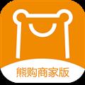 熊购到家商家版 V3.8.17 iPhone版
