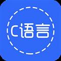 C语言考试 V3.1.1 安卓版