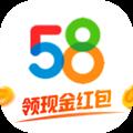 58同城手机版 V10.9.3 官方安卓版
