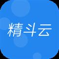 精斗云 V7.0.4 苹果版