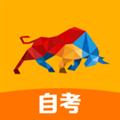 尚德自考app电脑版 V5.0.8 官方最新版