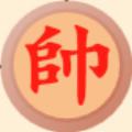 鹏飞象棋3309破解版 32/64位 绿色免费版