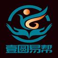 壹圆易帮 V1.0.6 安卓版