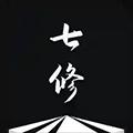 农道七修 V1.0.48 安卓版