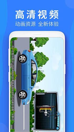 车学堂手机版 V4.8.9 安卓官方版截图5