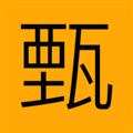 甄美通 V1.1.9 安卓版