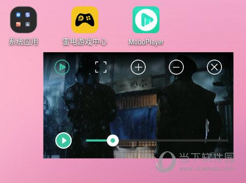 MoboPlayer小窗口播放