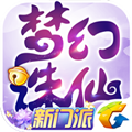 梦幻诛仙破解游戏无限元宝 V1.9.3 安卓免费版