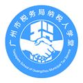 广州纳税人学堂 V1.4.3 安卓版